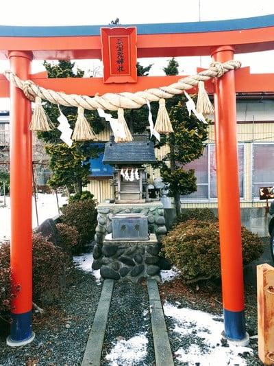 三宝荒神社(岩手県)