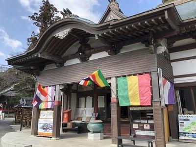 静岡県秋葉山舘山寺の本殿