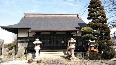 高源寺(埼玉県)