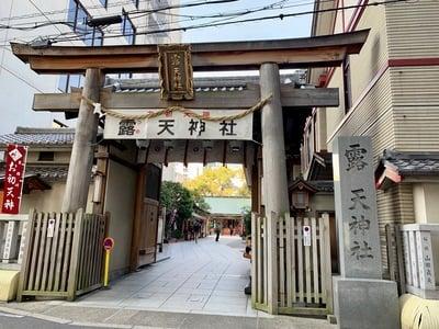 大阪府露天神社の鳥居