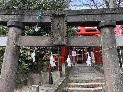 福島県安積國造神社の鳥居