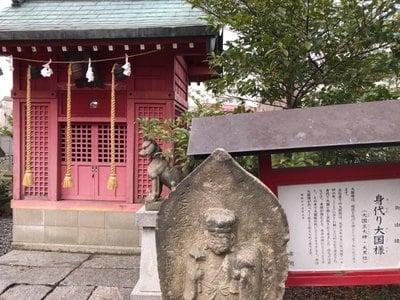愛宕神社の末社