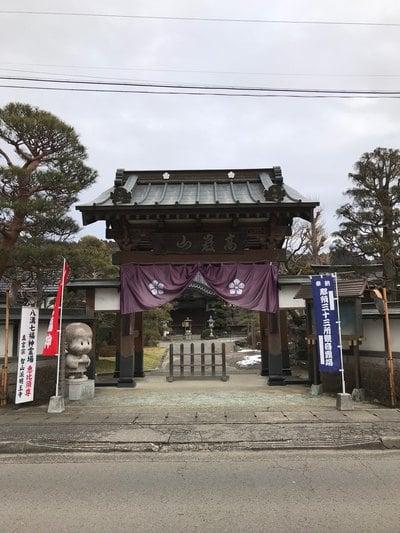 栃木県明王寺の写真