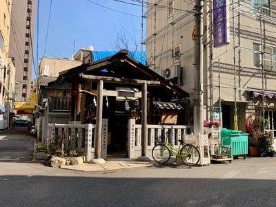 神明社旧跡(大阪府)