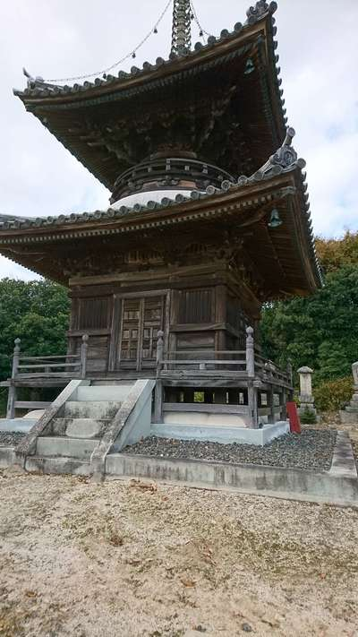 横尾山静円寺(岡山県)