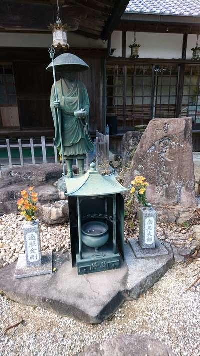岡山県静円寺光明院の写真