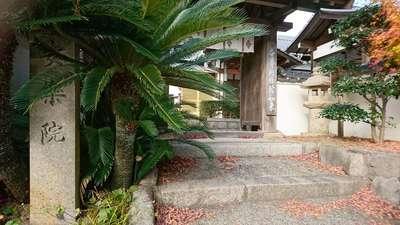 岡山県安楽院の山門