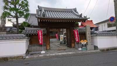 岡山県聖徳寺の山門