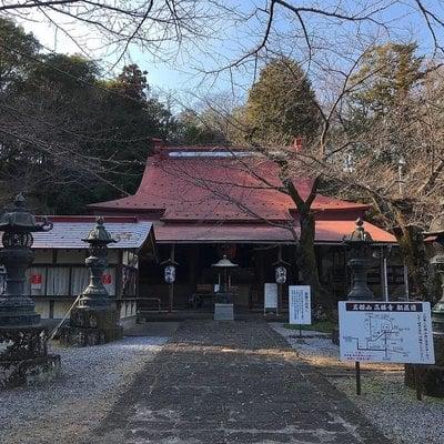 岩船山高勝寺(栃木県)