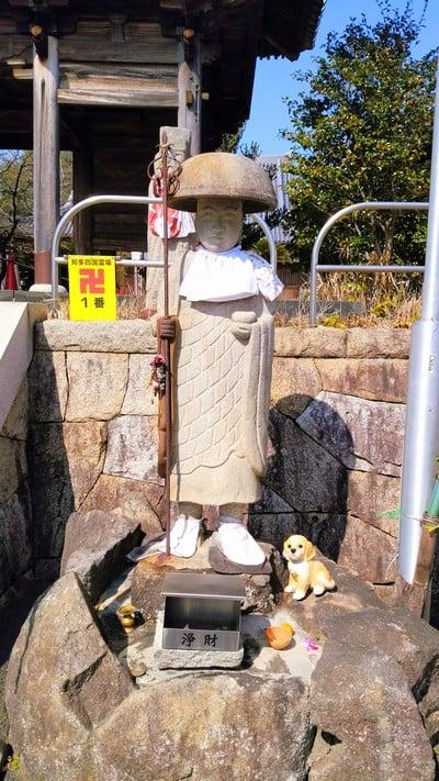 清涼山 曹源寺の像