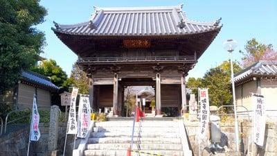 清涼山 曹源寺の山門