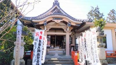 清涼山 曹源寺の本殿