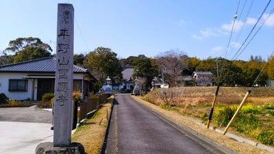 平野山 聖應寺の建物その他