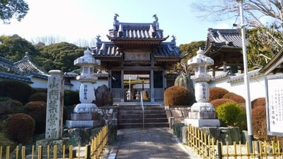 平野山 聖應寺の山門