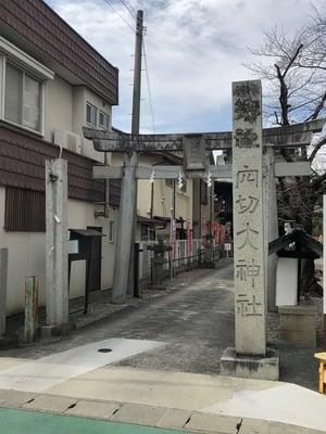 穴切大神社(山梨県)