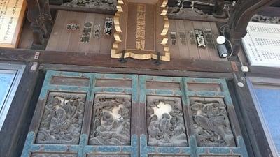 金山神社の芸術