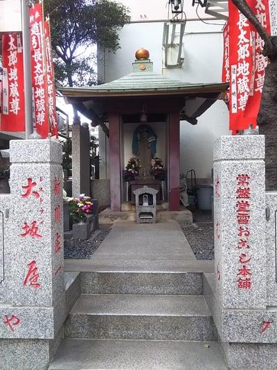 東京都道引長太郎地蔵尊の地蔵