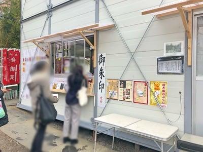 宝珠院(東京都赤羽橋駅) - その他建物の写真