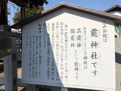 愛宕神社の近くの神社お寺|靇神社