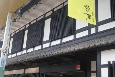 本能寺(京都府京都市役所前駅) - その他建物の写真