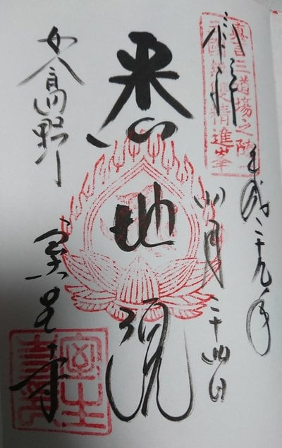 奈良県室生寺の本殿