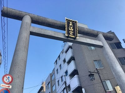 東京都湯島天満宮の本殿