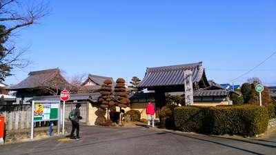 愛知県勅願山 長幡寺の建物その他