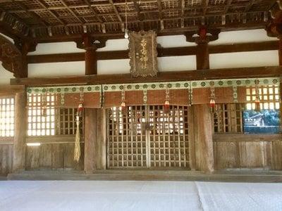山口県吉香神社の本殿