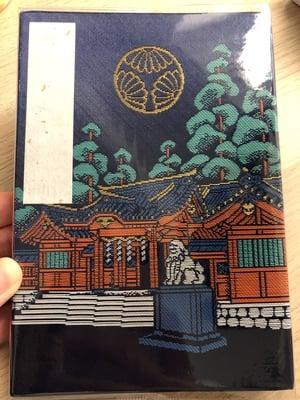 箱根神社の御朱印帳