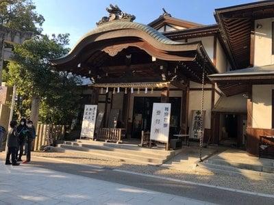 大縣神社の建物その他