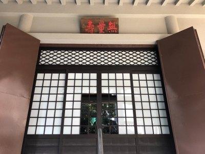 光専寺の本殿