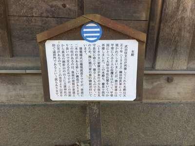 玉諸神社の写真
