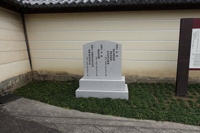 法華寺(奈良県)