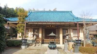 埼玉県普門院の本殿