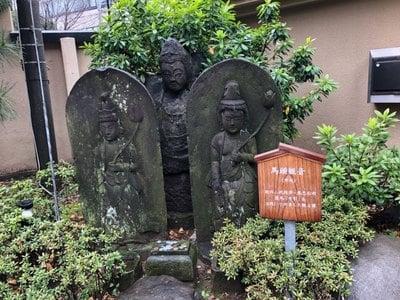 宝珠院の近くの神社お寺|心光院