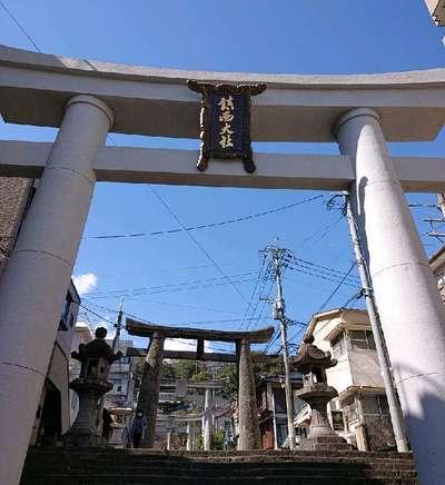 長崎県鎮西大社諏訪神社の鳥居