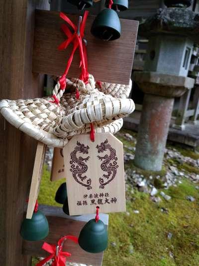 伊奈波神社の絵馬