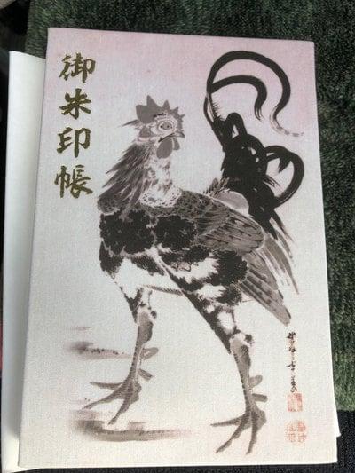 栃木県龍泉寺の御朱印帳