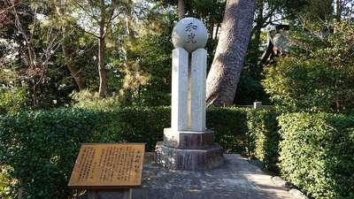 宮山神社(神奈川県)