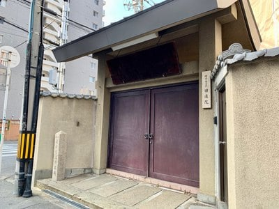 大阪府圓通院の写真