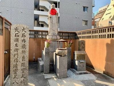 大阪府圓通院の地蔵
