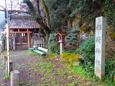 岐阜県稲荷神社の建物その他