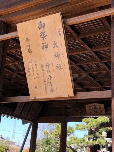 大神社の建物その他