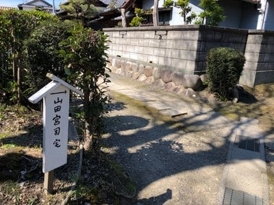 愛知県大神社の周辺