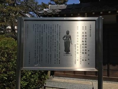 耕雲院(愛知県妙興寺駅) - その他建物の写真