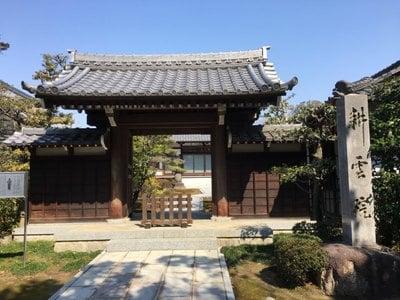 愛知県耕雲院の山門