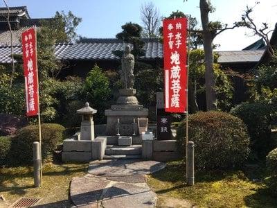 耕雲院(愛知県妙興寺駅) - 地蔵の写真