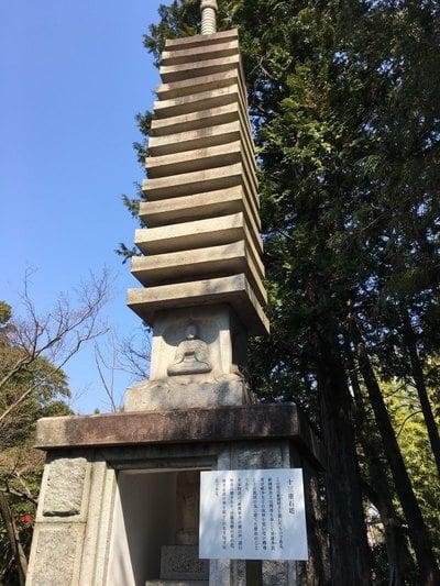 清寥院の塔