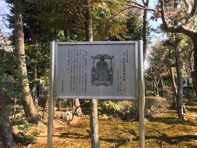 愛知県清寥院の歴史