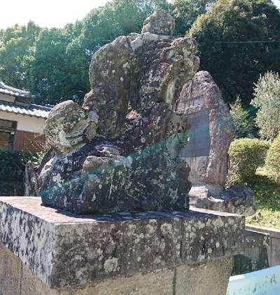 長崎県高城神社の写真